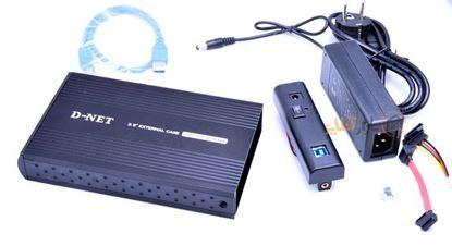 تصویر باکس USB3.0 هارد 3.5  اینچی