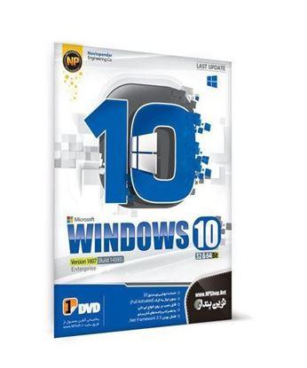 تصویر Windows 10 Blt 64 v.1607 نوین پندار