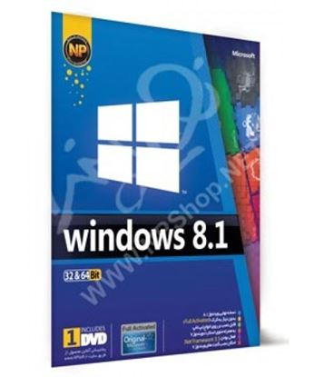 تصویر Windows 8.1 32&64 نوین پندار