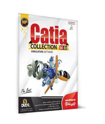 تصویر Catia Collection 64Bit   نوین پندار