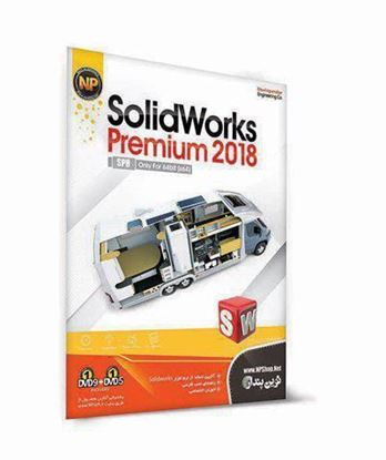 تصویر SolidWorks Premium 2017- 64 Bit   نوین پندار