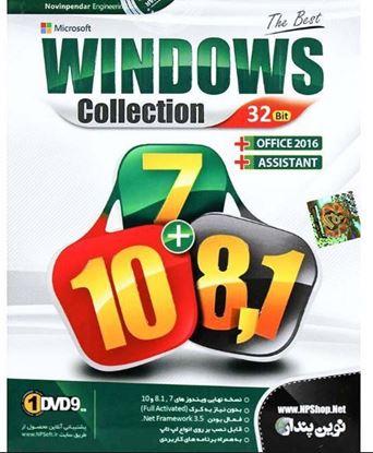 تصویر windows 7 + 8.1 + 10 - 32Bit نوین پندار