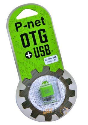 تصویر تبدیل Otg Pnet  T-80