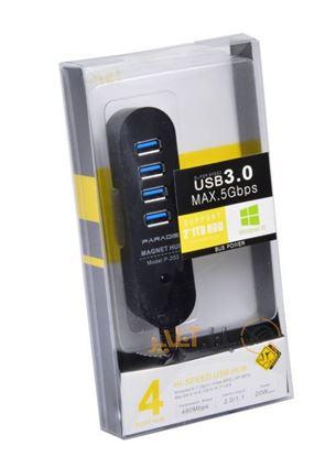 تصویر هاب  4 پورت  Pnet  USB3
