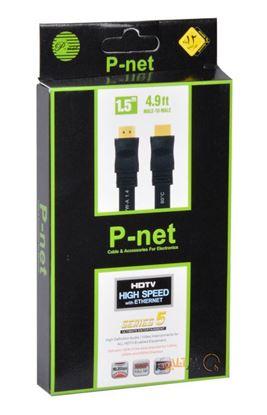 تصویر کابل HDMI Pnet  5m فلت پک دار