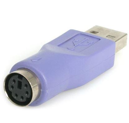 تصویر 5 عدد تبدیل PS2  To USB