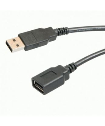 تصویر کابل افزایش طول USB  Stecker  1.5m