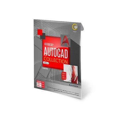 تصویر Gerdoo AutoCAD Collection Vol.4 گردو
