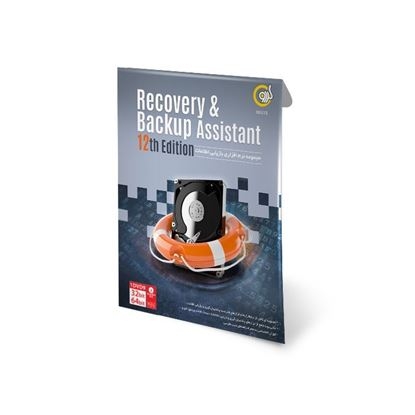 تصویر  Recovery & Backup Assistant 12th Edition گردو