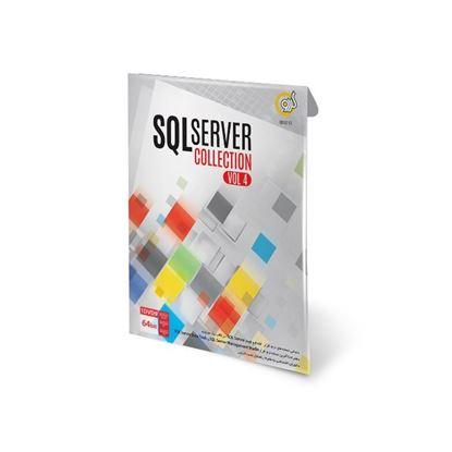 تصویر  (SQL Server Collection Vol 4 (64Bit گردو