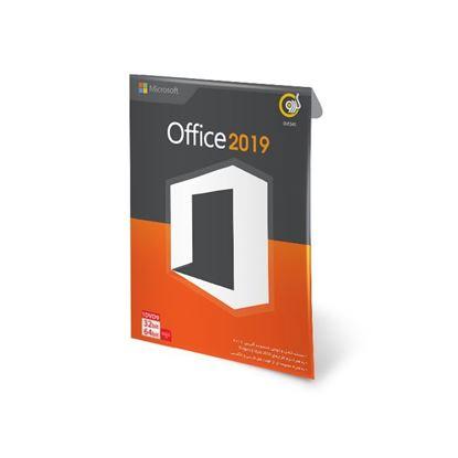 تصویر Office 2019 + Fonts Final Edition 32&64bit2013 گردو