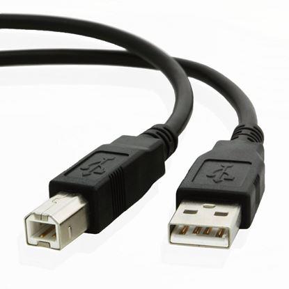 تصویر کابل پرینتر Pnet USB 1.5m