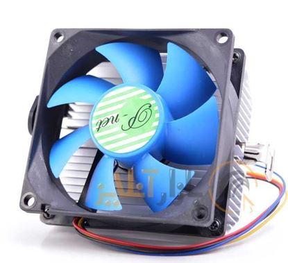 تصویر فن CPU PNET AMD K800
