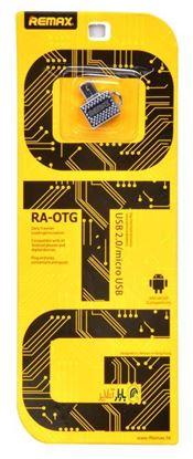 تصویر تبدیل Remax RA-OTG otg فلزی