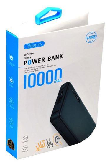 تصویر پاور بانک  Verity V-PU96B 10000MAH