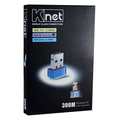 تصویر کارت شبکه وایرلس Knet mini 300Mbs