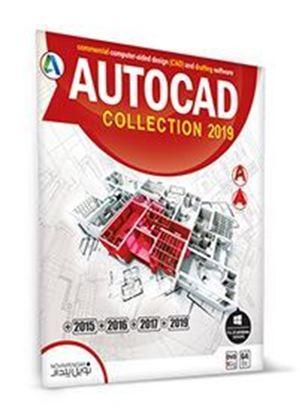 تصویر AutoCAD Collection 2019 نوین پندار
