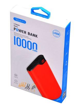 تصویر پاور بانک  Verity V-PU94R 10000MAH