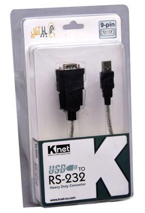 تصویر تبدیل USB TO RS232 K-NET (سریال )