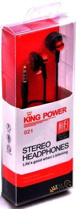 تصویر هندزفری King Power 021