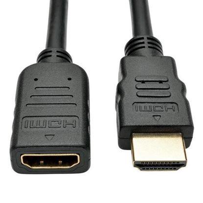 تصویر کابل افزایش طول HDMI 0.5M V-NET