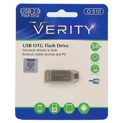 تصویر فلش مموری  Verity  Otg  O510 32GB