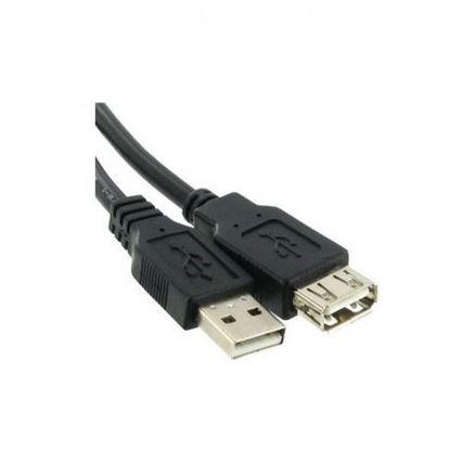 تصویر کابل افزایش طول K-net K-UC504 USB