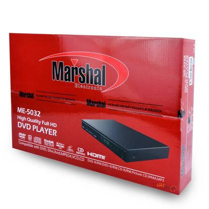 تصویر  Dvd Player Marshal ME-5032