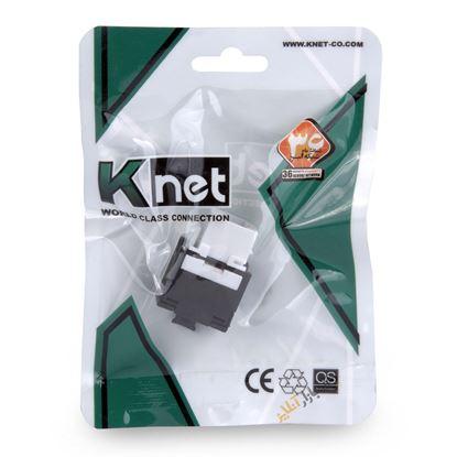 تصویر کیستون  شبکه  K-net  K-N1084 Cat 6 UTP