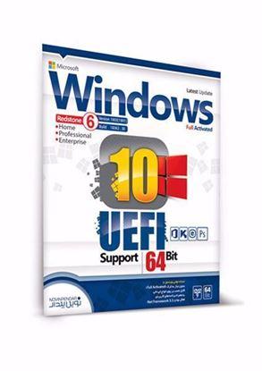تصویر Windoes 10 UEFi  Redstone 6  64Bit  نوین پندار