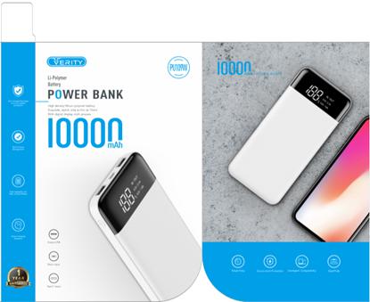 تصویر پاور بانک LCD دار VerityV-PU109  10000mah  سفید