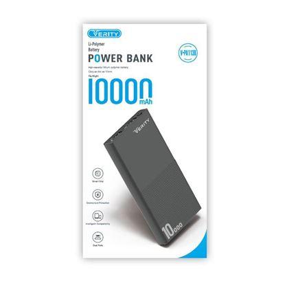 تصویر پاور بانک Verity V-PA113B 10000mah مشکی