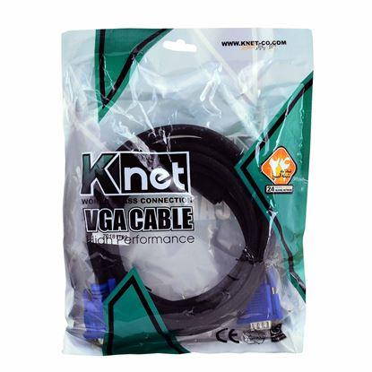 تصویر کابل K-net K-VC402 5m vga
