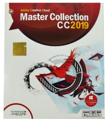 تصویر Master Collection CC 2021 نوین پندار