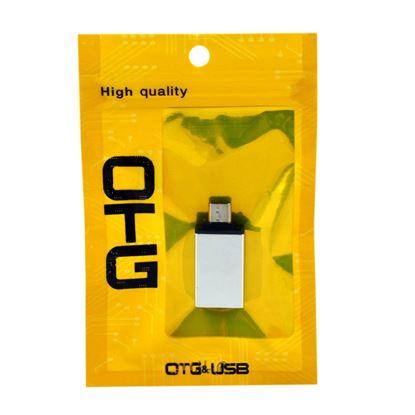 تصویر تبدیل OTG فلزی پک پلاستیکی