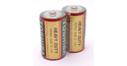 تصویر 2 عدد باتری بزرگ شرینگ Toshiba