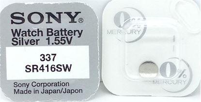 تصویر باتری ساعتی Sony  337 SR 416 W