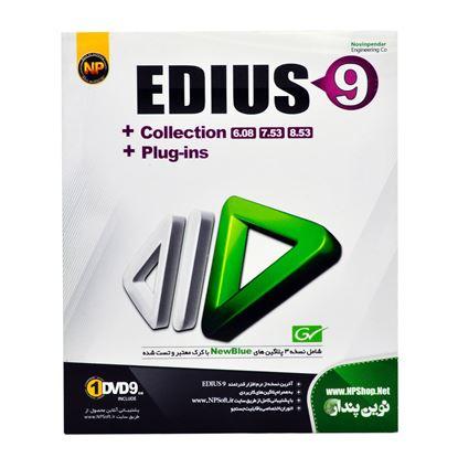 تصویر Edius Collection Ver9 + Plug-insنوین پندار