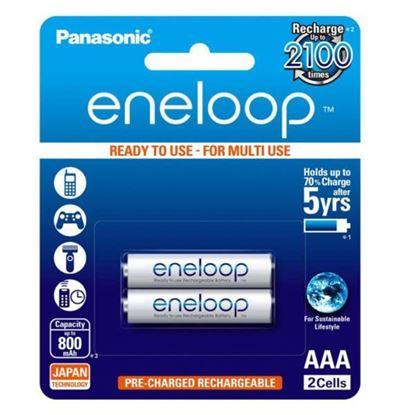 تصویر باتری شارژی  Panasonic Eneloop