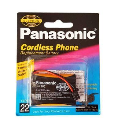 تصویر باتری تلفن Panasonic P102