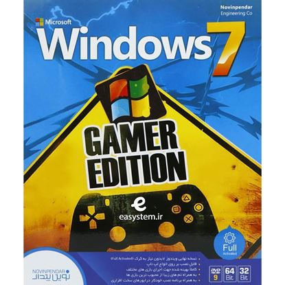 تصویر Windows 7 32&64bit Gamer edition+ Driver pack solution نوین پندار