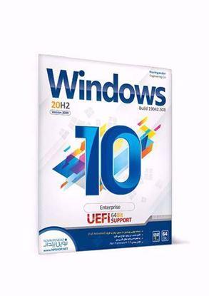 تصویر Windows 10 64bit 20H2 UEFI نوین پندار