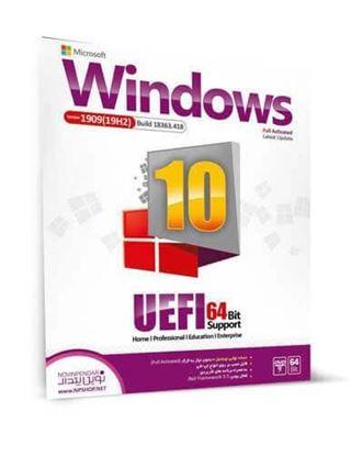 تصویر Windows 10 64bit 20H2 UEFI Assistant نوین پندار