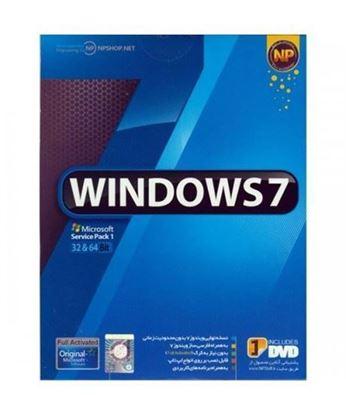 تصویر windows 7 32&64 bit نوین پندار  9G