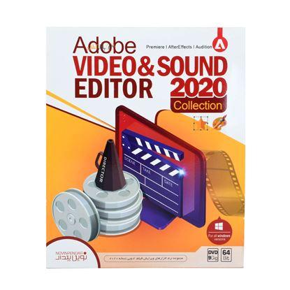 تصویر Adobe Video  &  Sound  Editor  2020 نوین پندار