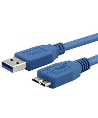 تصویر کابل هارد اکسترنال  OMD K855 USB 3.0