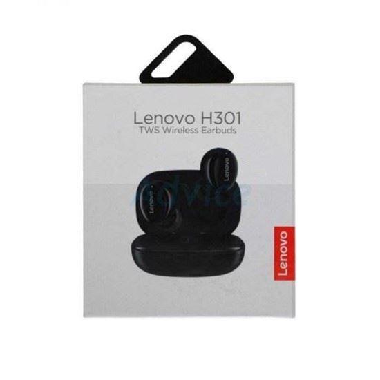 تصویر ایربادز Lenovo مدل H301 اورجینال