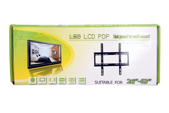 تصویر پایه تلویزیون دیواری تا 63 اینچ