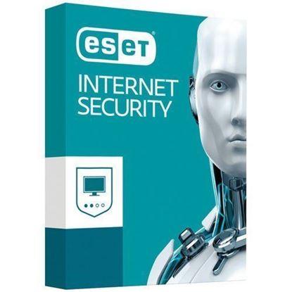 تصویر آنتی ویروس دو کاربره پشتیبانی متین سافت 2021
