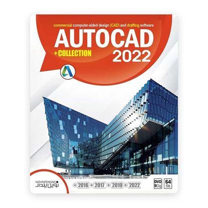 تصویر Autocad Collection 2022 نوین پندار